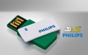 philips 8GB flash