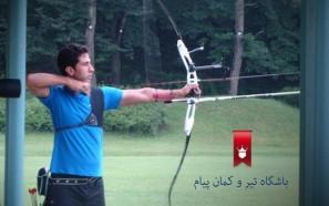 حمزه صفایی )مربی تیم ملی(