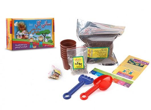 بسته آموزشی باغبانی کودک SANIGOL